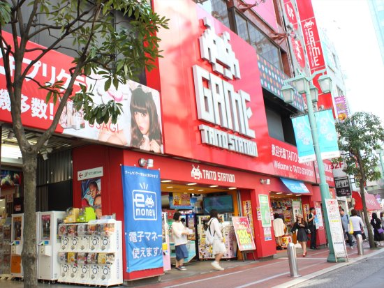 Another Tokyo Arcade Will Be Closing Its Doors For Good
