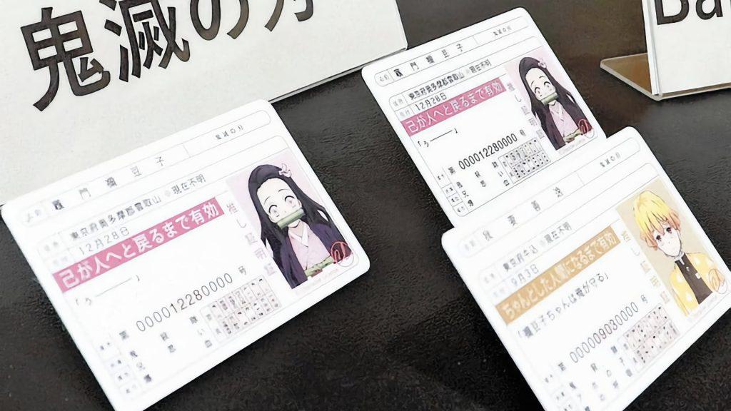 Man Arrested for Creating Unlicensed Demon Slayer Cards