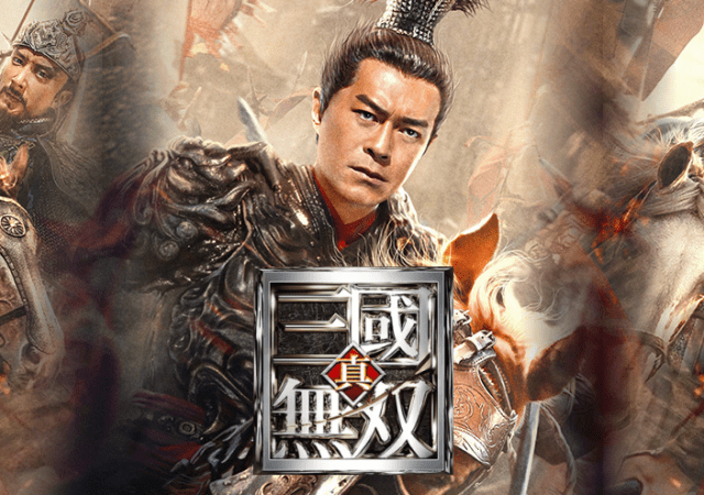 Check Out the Trailer For the Chinese Live-Action Dynasty Warriors
