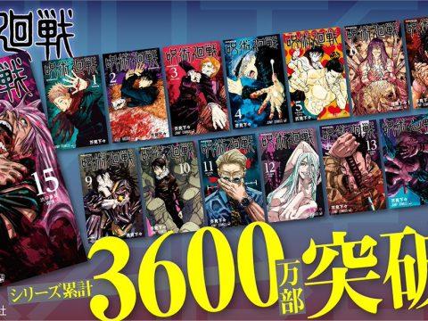 Jujutsu Kaisen Manga Boasts Over 36 Million Copies in Print