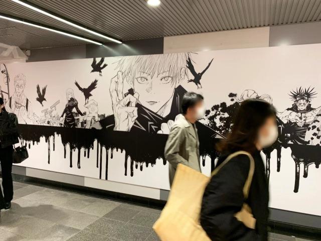 Shibuya Station in Tokyo Gets the Jujutsu Kaisen Treatment
