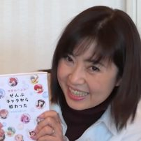 Veteran Voice Actress Megumi Hayashibara Releases Video About Her New Book