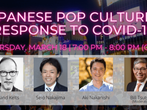 Experts Weigh in on Japanese Pop Culture's Response to COVID-19