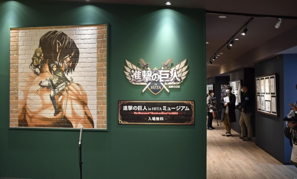 Isayama's Hometown Gets Attack on Titan Museum