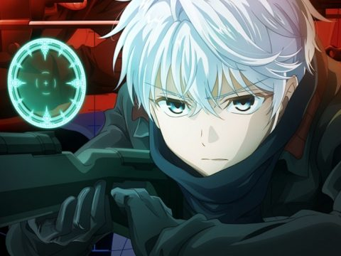 The World's Finest Assassin Anime Reveals First Key Visual