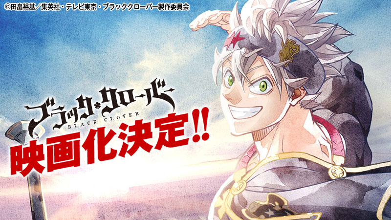 Black Clover Heads to the Big Screen with Anime Film Announcement