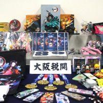 Demon Slayer Bootleg Merchandise Is Way Up