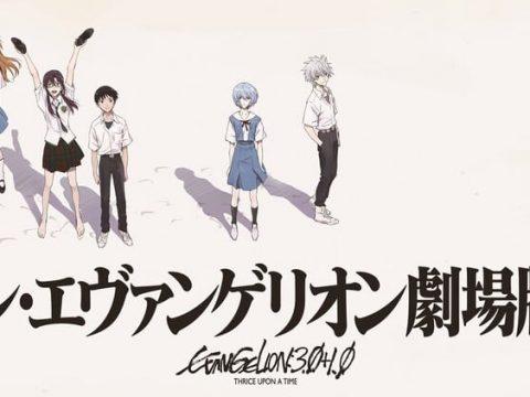 Evangelion 3.0+1.0 Makes 3.3 Billion Yen in First Week