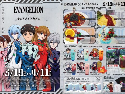 Misato-Themed Drink at Evangelion Cafe Causes Laughs