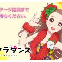 Hula Fulla Dance Anime Film's Release Date Postponed Indefinitely