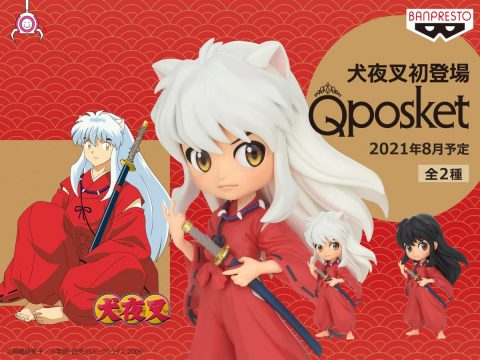 Q Posket Releases Adorable Chibi Inuyasha Figurines