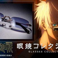 See The World Through Jujutsu Kaisen-Inspired Glasses