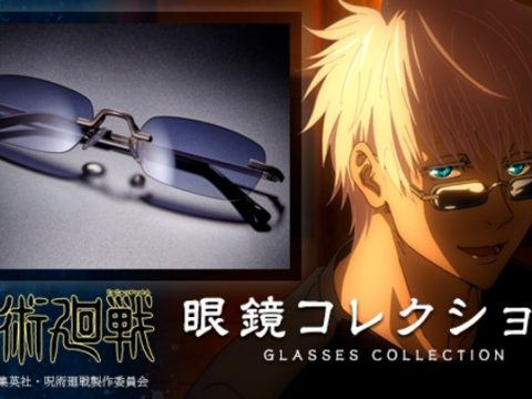 See The World Through Jujutsu Kaisen-Inspired Glasses