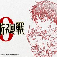 JUJUTSU KAISEN 0 Movie Revealed for This Winter