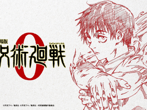 JUJUTSU KAISEN 0 Movie Revealed for This Winter