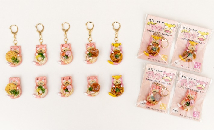 Pokémon Ambassador Slowpoke Brings New Goodies to Kagawa Prefecture