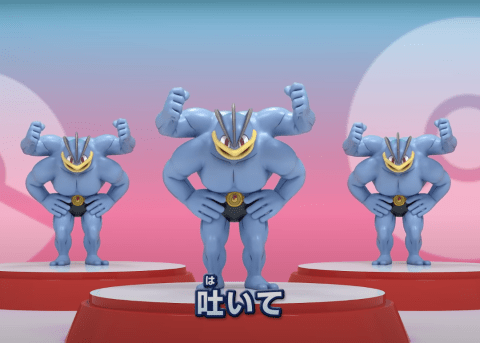 Machamp's New Video Helps You Exercise