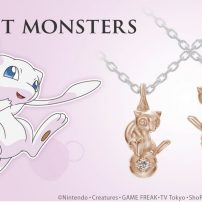 Show Your Love of Pokémon's Mew with This Necklace