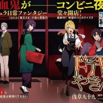 The Devil is a Part-Timer! Creator's New LN Getting Manga Adaptation