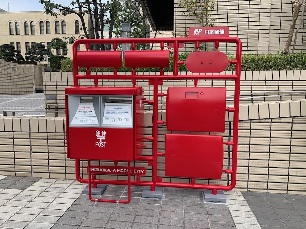 Shizuoka Installs Monuments to Plastic Model Industry