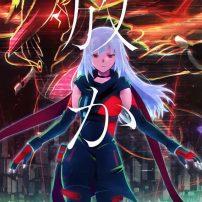 Anime-Looking Action Game Scarlet Nexus Lands Anime