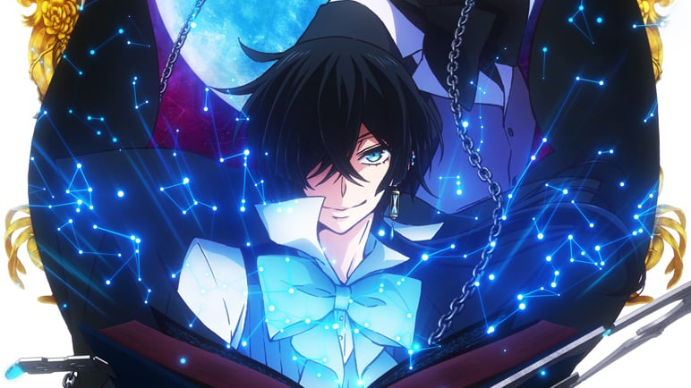 The Case Study of Vanitas Manga Grabs Anime Series