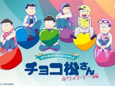 Mr. Osomatsu Gets Special Shorts for Japanese Holiday White Day