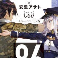 86 EIGHTY-SIX Light Novel Series Inspires Prequel Manga