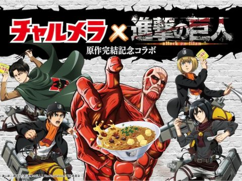 Attack on Titan Ramen Collaboration Celebrates Manga Ending