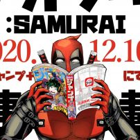 All Might Guest Stars in Latest Samurai: Deadpool Chapter