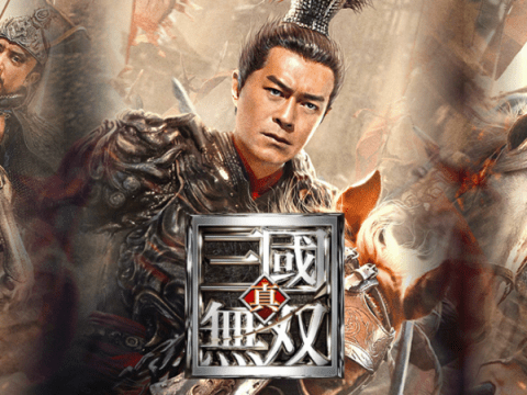 New English-Subtitled Trailer For Dynasty Warriors Debuts