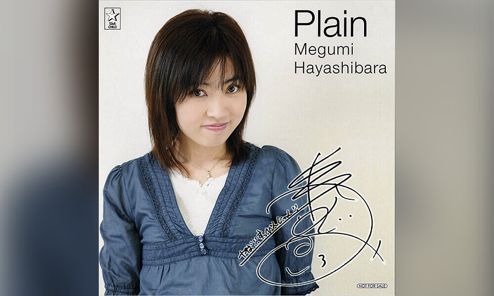 Voice Actress Megumi Hayashibara Makes Her 14 Albums Easily Available