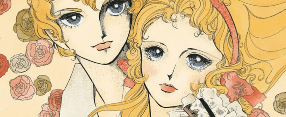 Moto Hagio Is the Single Manga Creator Nominated for Eisner Hall of Fame This Year