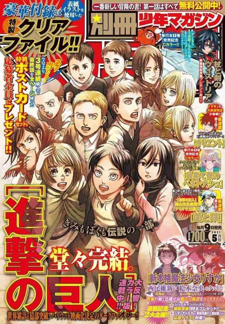Magazine with Final Attack on Titan Chapter Sells Out ...