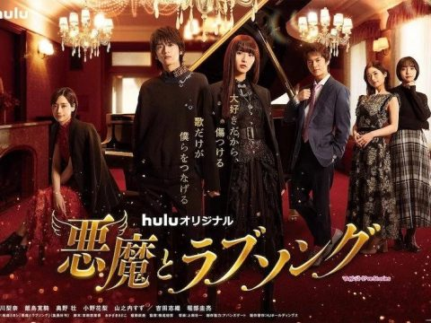 Check Out the Trailer for A Devil and Her Love Song Live-Action Series