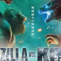 Godzilla vs. Kong Delayed in Japan Due to COVID-19
