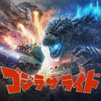 Catch a Ride at the New Godzilla Park Next Month