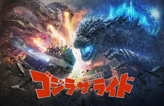 Catch a Ride at the New Godzilla Park Ride Next Month