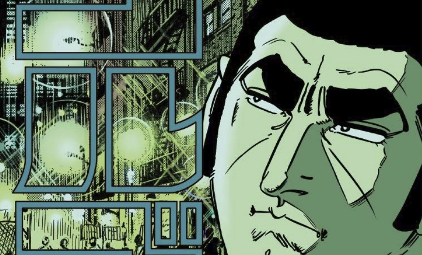 Golgo 13 Gets Spinoff on Shogakukan's Manga ONE App