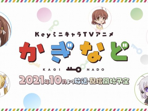 New Chibi Anime Combines Characters from Clannad, Kanon, and Little Busters