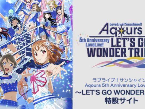 Love Live! Sunshine!! Anime's Aqours Unit Cancels Outdoor Concerts