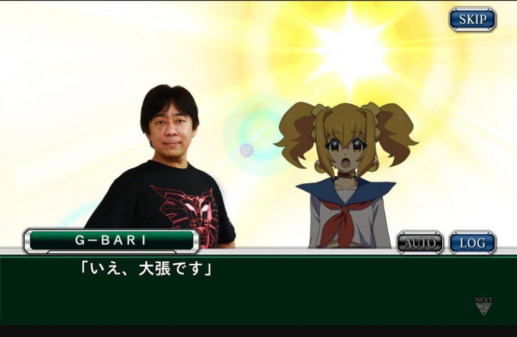 It's a super robot! No, wait, it's Masami Obari!