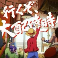 One Piece Cast Used in Add for Food Delivery App