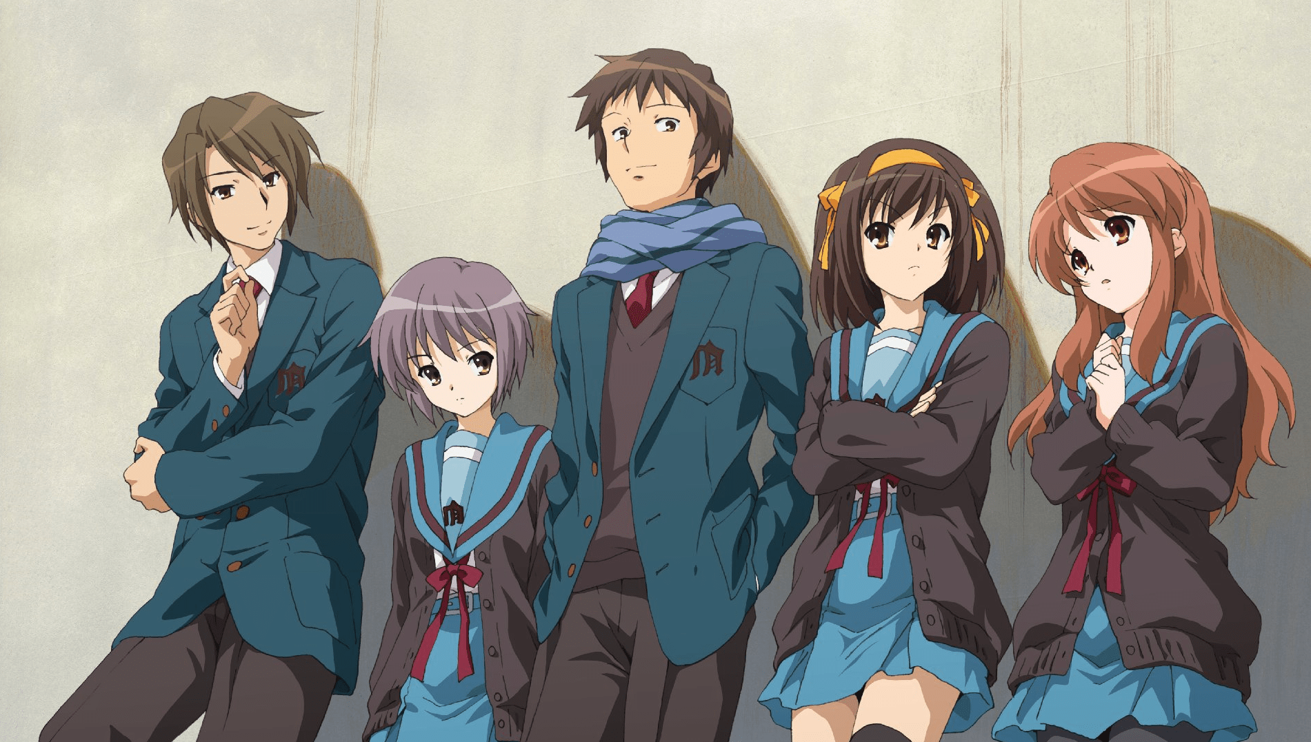 Haruhi Suzumiya and the S.O.S. Brigade