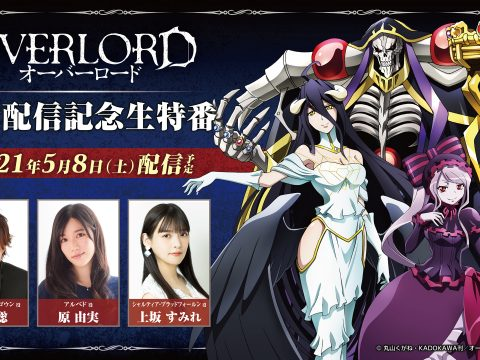 Overlord Anime Has Something Special in Store for May 8