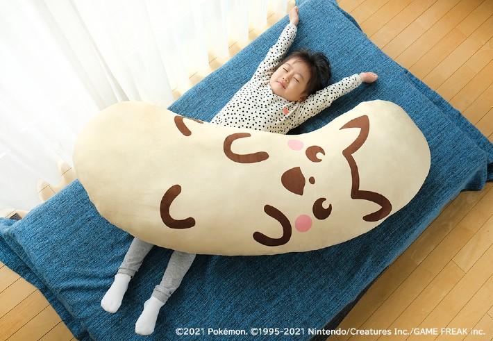 How to Get a Very Rare Pikachu Tokyo Banana Pillow