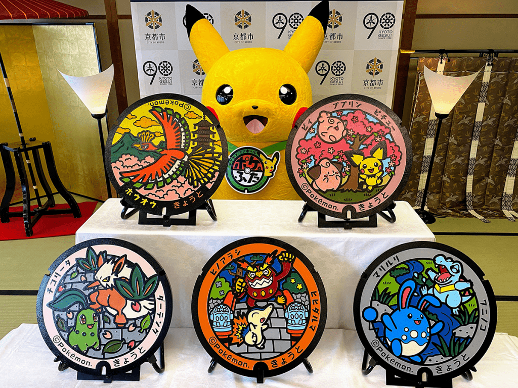 Kyoto Unveils Five New Pokémon Manhole Covers