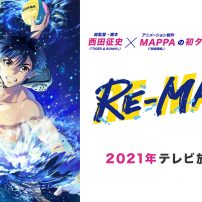 Water Polo Anime RE-MAIN Drops First Teaser