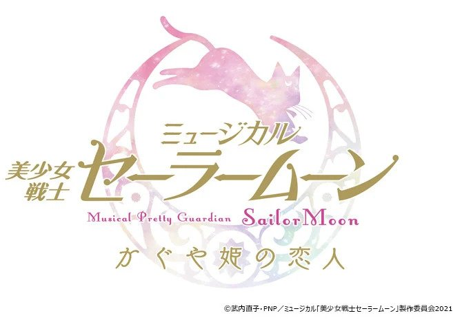 New Sailor Moon Musical Hits the Stage in Japan This Fall