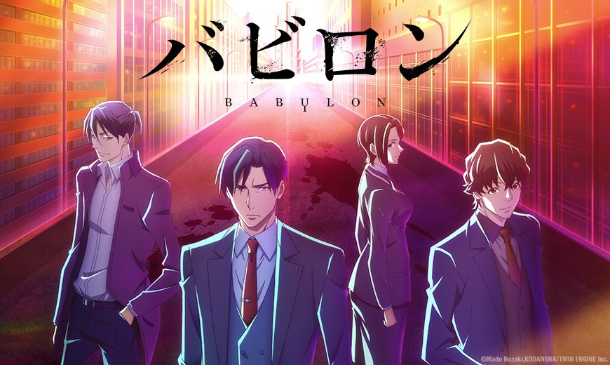 Sentai Reveals Babylon Dub Clip, Cast and Crew